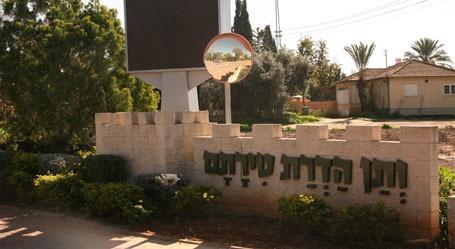טירת – יהודה